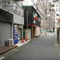 山手線新宿駅(西新宿六丁目 市街地(1))