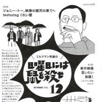 大阪行きます。