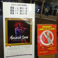 さだまさし コンサートツアー2016 月の歌(栃木県足利市 足利市民会館)