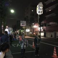 御会式 2日目 (ば)