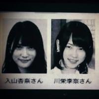 「街道・・」  807  (大島優子の卒業)