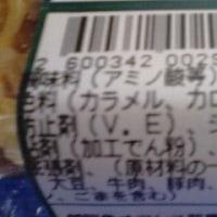 野菜たっぷり玉子春巻きっ!><