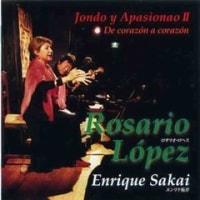 ロサリオ・ロペス「フラメンコの深い炎 II 心から心へ 」