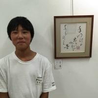 東村山教室・久米川教室のお生徒さん達の展示会の様子です6
