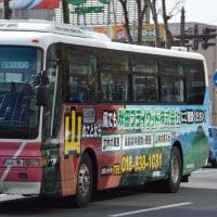 秋田 1007