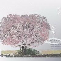 ●挿絵俳句0327・花の塵・透次0341・2017-04-22(土)