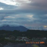 10月16日、朝の桜島