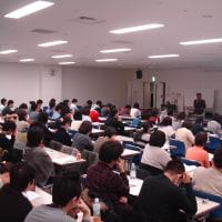 第11回学習会、ありがとうございました。