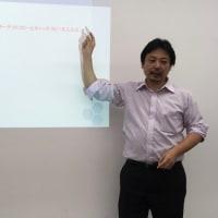西原弘先生の「A4」1枚販促アンケート実践勉強会に参加してきました