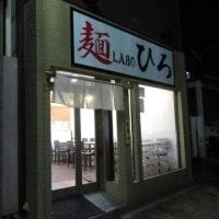麺LABO ひろ@学芸大学