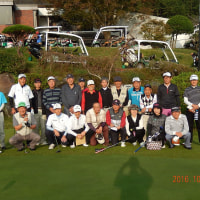 御殿場地区ゴルフ大会を開催