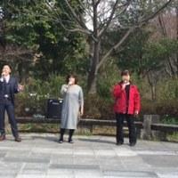 Street live at Tarusaka park
