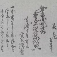 028-もくじ・オススメの参考文献-本居宣長と江戸時代の医学