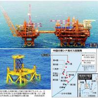 中国が尖閣侵略をエスカレート…尖閣周辺に中国の漁船230隻と武装公船9隻が集結