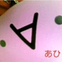 【勝手に宣伝】さくらもみぢ企画「星乃座レク部」開催(3/15)