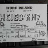 KH7 Kure Island