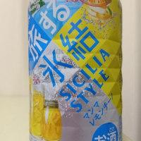 お酒:キリン 旅する氷結® マンマレモンチーノ