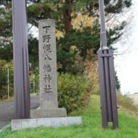 下野幌八幡神社/北海道札幌市(Shimonopporo Hachiman Jinja,Sapporo,Hokkaido Japan)