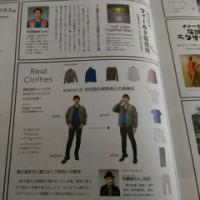 総連(北朝鮮)系の若者向け情報紙 セセデ(新世代)
