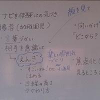 文京学院大学セミナーレポート その2です!