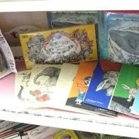 2017・ヒグチユウコ×ホルベイン  コラボ商品