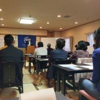 日田市倫理法人会 2016 年10月25 日(火) の連絡事項
