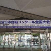 全日本合唱コンクール全国大会【観光編】