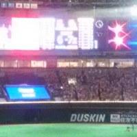 野球ソフトバンクホークス、感動をありがとう!