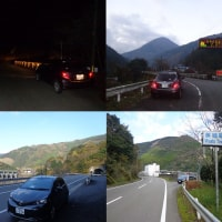 九州巡業 5日目午前の部 1