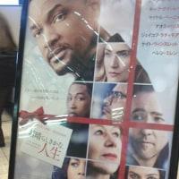映画「素晴らしきかな人生」