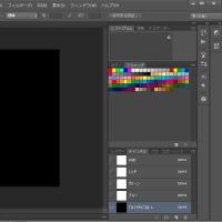 Photoshopでアルミ板を作る