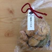 京野菜クッキー
