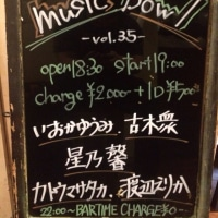 【LIVE REPORT】5/24幡ヶ谷36°5