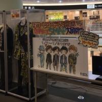 SMAP衣装展示中