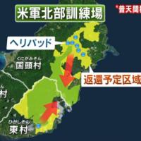 【KSM】沖縄紙、八重山日報も高江ヘリパッドの左翼活動家の抗議運動と翁長知事を批判