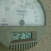 外の温度がぁ…