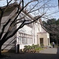 旧府中尋常高等小学校校舎(東京都府中市・郷土の森)
