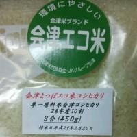 福島県大阪事務所の方々 よろしくお願いします