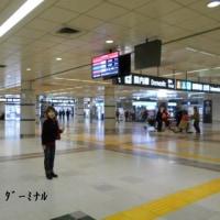 成田国際空港 第一ターミナル