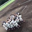 高校野球 夏の最終戦