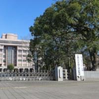 センター試験2日目 宮崎公立大学