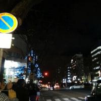 2016SENDAI光のページェント