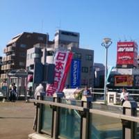 淵野辺駅と相模大野駅で学生向け宣伝!4月19日(水)のつぶやき