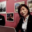 東高代々木ペアシティ6階3LDK112㎡室内動画