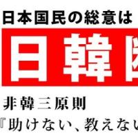 沖縄の米軍基地反対運動 「逮捕者のうち4人は韓国籍」と警視庁