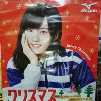 ミズノ  クリスマスキャンペーン