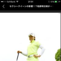 日本女子も頑張って