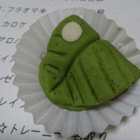 ☆☆八戸教室新年会☆☆