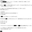 ◎不倫男との対決 ~コミュ障だけど幹事をリベンジしてみた~(第1話)