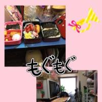 春休み3日目 お弁当♡